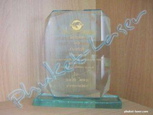 Acrylic Award A1