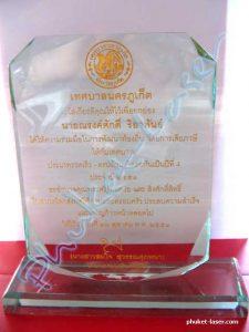 Acrylic Award A13
