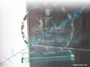 Acrylic Award A2