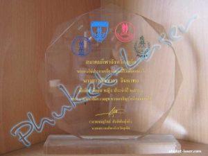 Acrylic Award A26