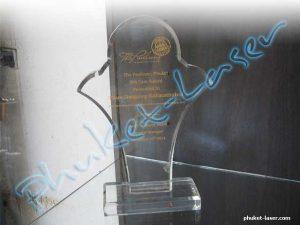Acrylic Award A3