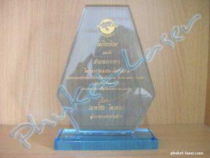 Acrylic Award A4