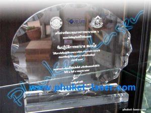 Acrylic Award A30