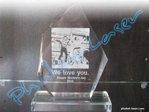 Acrylic Award A31
