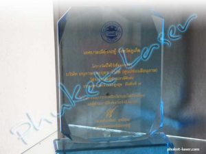 Acrylic Award A32