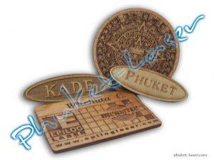 Wooden Custom Engraving