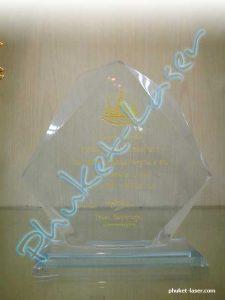 Acrylic Award A21