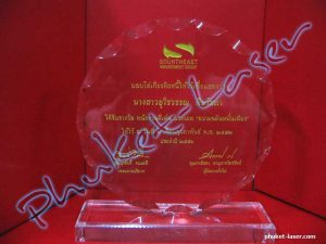 Acrylic Award A10