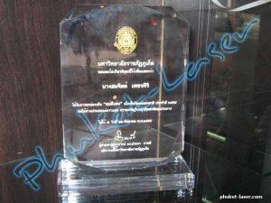 Acrylic Award A34