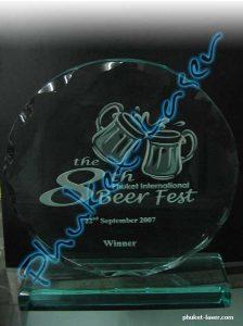 Acrylic Award A11